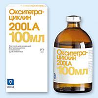 Окситетрациклин 200 LA 100 мл антибиотик инъекционный INVESA
