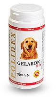 Гелабон + 500таб  Polidex