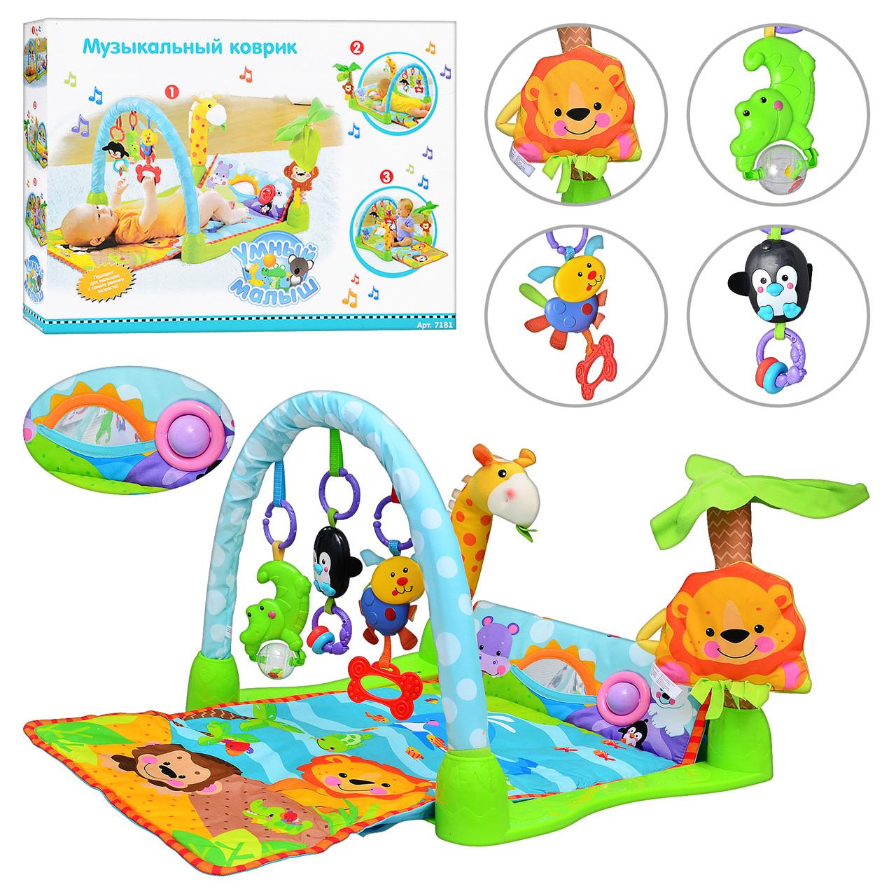 Детский музыкальный развивающий коврик Joy Toy Умный малыш 7181