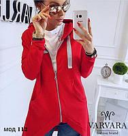 Женский кардиган Цвета Норма 112 ПВ, фото 1