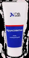 Гель Ируксоветин 50 г противомикробная для домашних животных Биопрогресс Россия