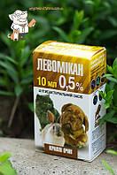 Левомикан 0,5% 10 мл капли глазные для кошек и собак Якісна допомога O,L,KAR