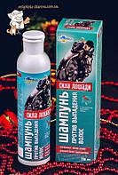 Сила лошади Шампунь против выпадения волос 250 мл Leko Pro