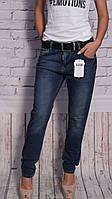 Турецкие джинсы-бойфренды .размер 29.  (код 4010-D-5)