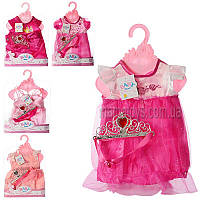 Кукольный наряд для Baby Born. Беби Борн  BLC18-E-D-C-B-A 5 видов платье с короной