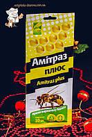 Амитраз плюс полоски №10 от варроатоза пчел O.L.KAR