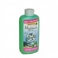 Шампунь Мурзик для кошек Природа 250 мл