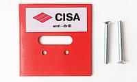 Защитная пластина для сувальдного замка Cisa Anti Drill (Италия)