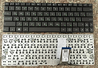 Клавиатура для ноутбука Asus Transformer Book T100 T100TA T100A (русская раскладка)