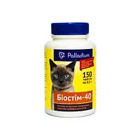 Биостим-40  для кошек №150 т/200879