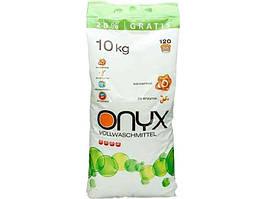 Стиральный порошок Универсальный Onyx Universal Vollwaschmittel 10 кг