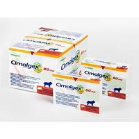 Сималджекс 80 мг Vetoquinol