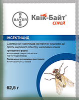 Квик Байт ВГ 10 для борьбы с насекомыми в помещениях 625 мг Bayer