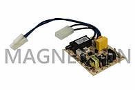 Плата управления для пылесосов Electrolux 1181383033