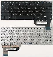 Клавиатура для ноутбука Asus Taichi 21 Taichi 31 0KN0-1121UI00 AEEX2R00020 9Z.N8KSQ.51D (русская раскладка)