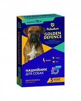 Палладиум Ультра ошейник 70 см для собак инсекто акарицидный синий