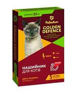 Палладиум Голден Дефенс ошейник для котов 35 см красный инсекто акарицидный