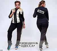 Костюм спорт 020 (065) /р71