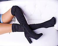 Ботфорты женские сапоги-чулок замшевые
