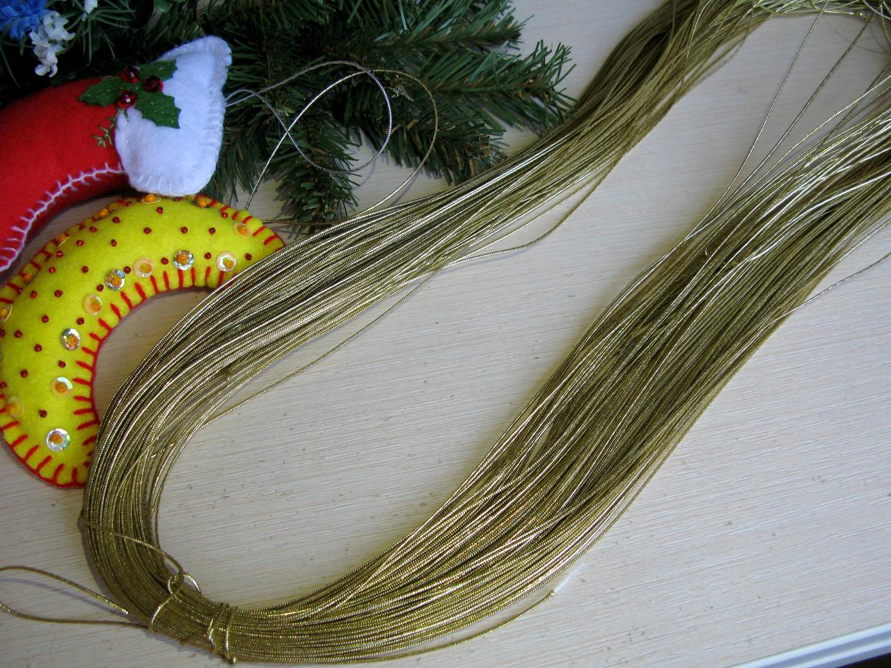 Шнур люрексовый - 100 м. Колір золото