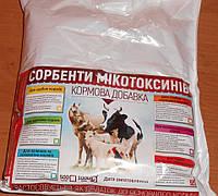 СОРБЕНТ МИКОТОКСИНОВ для кормов животного происхождения 1 кг УКРВЕТБИОФАРМ