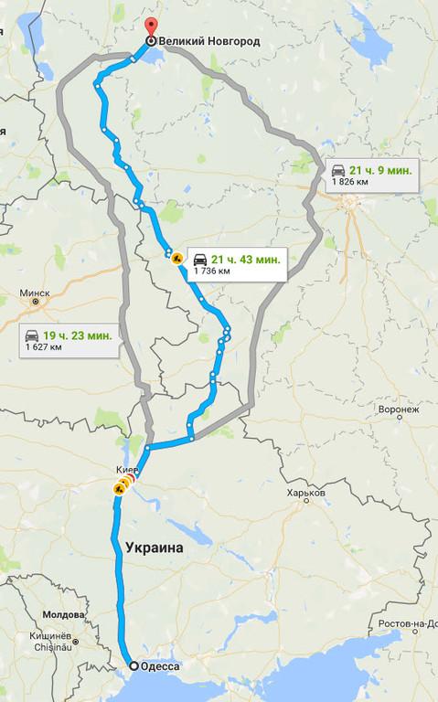 Одесса → Великий Новгород