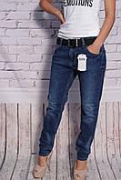 Женские турецкие джинсы бойфренды размер  29. (код 4010-D-6)