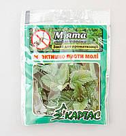 Таблетки от моли с запахом мяты 10шт в упаковке