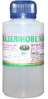 Вазелиновое масло 80 гр