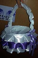Свадебная корзинка для лепестков роз, конфет, монет (сиреневая) Кор-1-сир