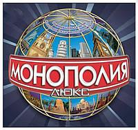 """Настольная игра """"Монополия Люкс"""", мировая"""