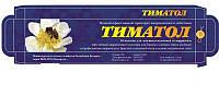 Тиматол предназначен для диагностики и лечения варроатоза