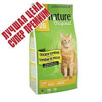 Pronature Original (Пронатюр Ориджинал) КУРИЦА СУПРИМ сухой супер премиум корм для взрослых котов, 0,35кг