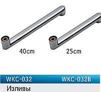 Излив Zegor WKC-032-25