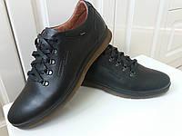 Туфли кожаные мужские осенние