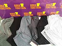 Спортивные штаны х/б м+ж