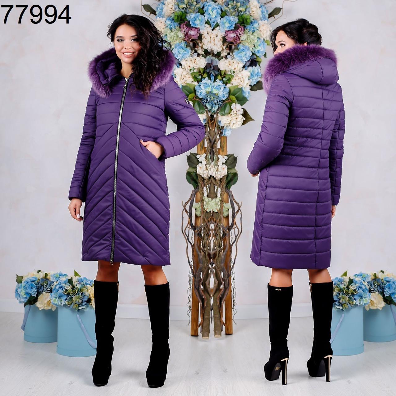 Зимний теплый пуховик  на синтепоне из плащевой ткани  F 77994 Фиолет
