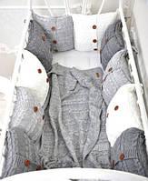 Комплект вязаных бортиков в кроватку серые