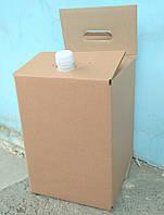 Коробка и пакет 20 литров без печати