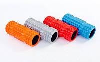 Роллер массажный для йоги массажный 7712: 4 цвета, длина 33см