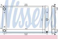 Радиатор охлаждения ВАЗ 2110 Nissens