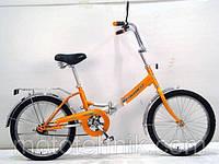 """Складной велосипед Салют 20""""2009"""