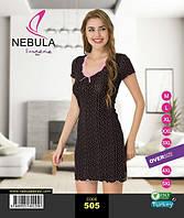 Рубашка женская больших размеров NEBULA 505