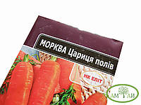 Морковь Царица полей 20г