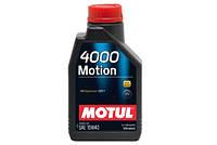 Motul 4000 Motion 15w-40 - масло моторное минеральное - 1 литр