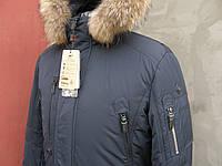 Мужская зимняя куртка на верблюжей шерсти