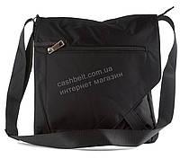 Удобная вместительная наплечная мужская сумка с очень прочного материала почтальонка  art. 2020 черная