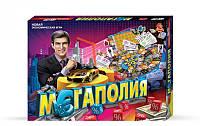 """Экономическая настольная игра """"Мегаполия"""""""