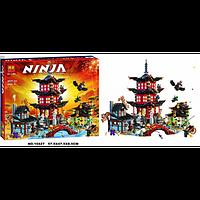 Ninjago (Ниндзяго)