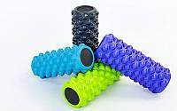 Роллер массажный для йоги массажный 5714: 4 цвета, длина 36см